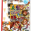 Mind Wave Japan Keep Smile Letter Set with Stickers Kawaii