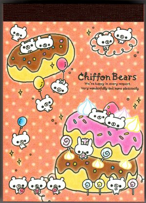 Crux Japan Chiffon Bears Mini Memo Pad Kawaii