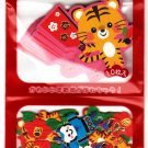 Sakura Japan Year of the Tiger Washi Paper Sticker Sack #5 Kawaii