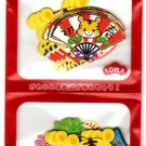 Sakura Japan Year of the Tiger Washi Paper Sticker Sack #8 Kawaii