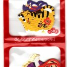 Sakura Japan Year of the Tiger Washi Paper Sticker Sack #12 Kawaii