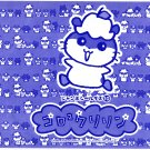 Sanrio Japan Kuririn Hamster Sticker Booklet by Bandai 2000 Kawaii