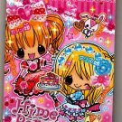Kamio Japan Hime Party Mini Memo Pad Kawaii