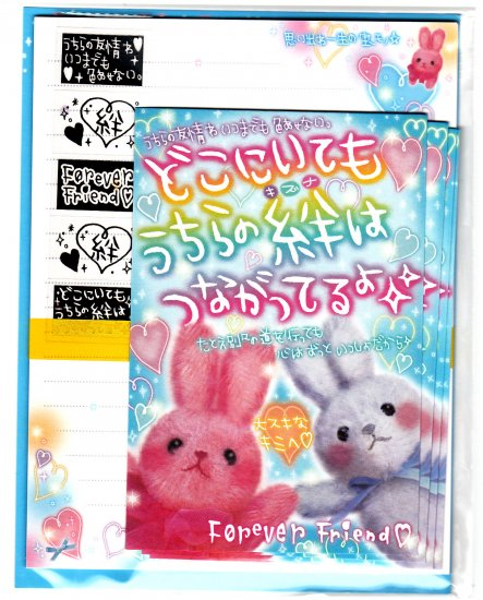 Mind Wave Japan Forever Friend Letter Set with Stickers Kawaii