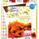 Q-Lia Japan Doki Doki Memory Letter Set with Stickers Kawaii