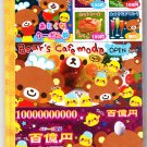 Q-Lia Japan Bear's Cafe Mode 3-Section Coupon Memo Pad Kawaii
