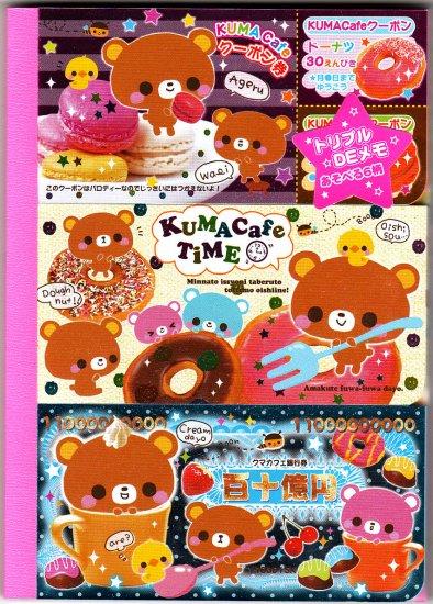 Crux Japan Kuma Cafe Time 3-Section Coupon Memo Pad Kawaii
