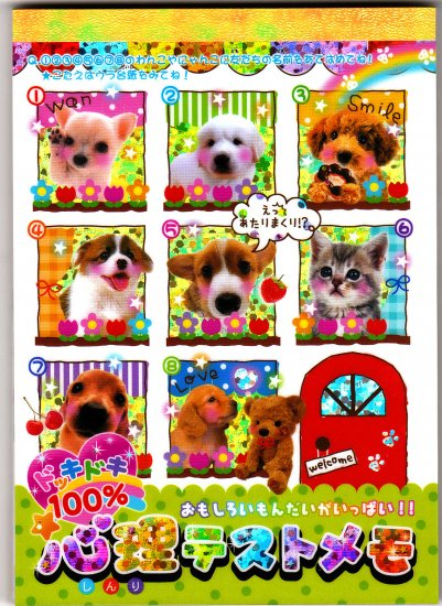 Q-Lia Japan Friends Home Memo Pad Kawaii