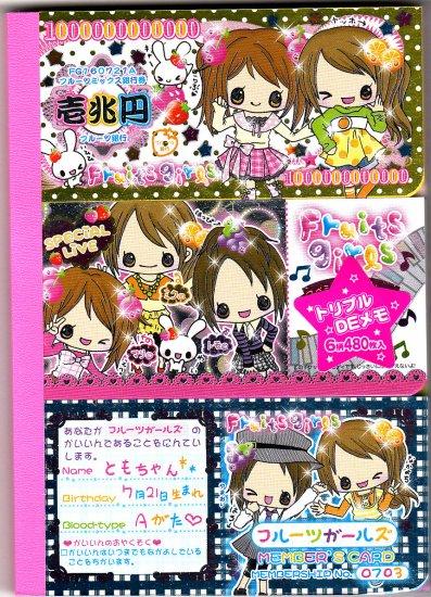 Crux Japan Fruits Girls 3-Section Coupon Memo Pad Kawaii