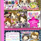 Crux Japan Fruits Girls 3-Section Coupon Memo Pad Kawaii