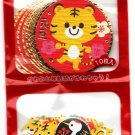 Sakura Japan Year of the Tiger Washi Paper Sticker Sack #1 Kawaii