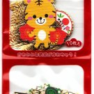 Sakura Japan Year of the Tiger Washi Paper Sticker Sack #3 Kawaii