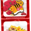 Sakura Japan Year of the Tiger Washi Paper Sticker Sack #6 Kawaii