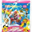 Kamio Japan Super Happy Girl Sticker Sack Kawaii