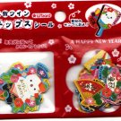 Wizard Japan Happy New Year Sticker Sack Kawaii