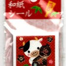 Sakura Japan Cow New Year Washi Paper Square Sticker Sack Kawaii