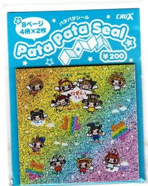 Crux Japan 12 Star Girls Pata Pata Seal Booklet Kawaii