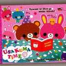 Crux Japan Usa Kuma Time Mini Memo Pad Kawaii