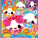 Kamio Japan Nyanko Princess Memo Pad Kawaii
