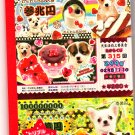 Crux Japan Puppy Bank 3-Section Coupon Memo Pad Kawaii