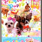 Crux Japan Princess Puppy Memo Pad with Stickers Kawaii