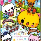 Kamio Japan Animal Kindgom Memo Pad with Stickers Kawaii