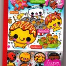 Kamio Japan Takoyaki 2-Section Memo Pad Kawaii