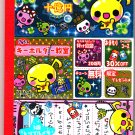 Q-Lia Japan Happy Keychains 3-Section Coupon Memo Pad Kawaii