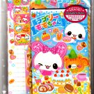 Crux Japan Happy Sweet House Letter Set with Stickers Kawaii