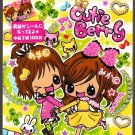 Q-Lia Japan Cutie Berry Mini Memo Pad with Sticker Kawaii