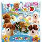 Kamio Japan I Love Puppy Sticker Sack Kawaii
