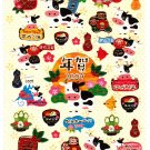 Wizard Japan Year Of The Cow Washi Paper Sticker Sheet Kawaii