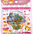 Crux Japan Sugar Sticker Sack Kawaii