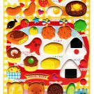 Q-Lia Japan Daisuki Obento Puffy Sticker Sheet Kawaii