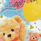 Q-Lia Japan Sugar Bear Mini Memo Pad (D) Kawaii