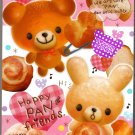 Crux Japan Happy Pan Friends Memo Pad Kawaii