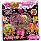 Kamio Japan Hime Party Sticker Sack Kawaii