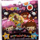Kamio Japan Happy Magic Baby Sticker Sack Kawaii