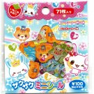 Dix Sept Japan Animal Friends Sticker Sack Kawaii