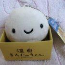 Eikoh Japan Onsen Manju Kun Plush Keychain in Box Kawaii