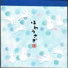 San-X Japan Rabbits and Snowflakes Mini Memo Pad Rare 1999 Kawaii