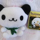 Sanrio Japan Pankunchi Plush Keychain New with Tag 2008 Rare Kawaii