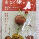 San-X + Green Camel Japan Amaguri Chan Charm Strap Kawaii