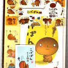 San-X Japan Kogepan Winter Letter Set with Stickers 2000 Rare Kawaii