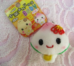 LAM Planning Steamed Bun Baby Plush Strap New with Tag Kawaii