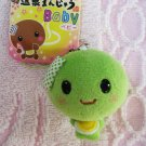 LAM Planning Onsen Manju Baby Plush Strap New with Tag Kawaii