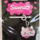 Sanrio Japan Frooliemew Mascot Charm 2005 Kawaii