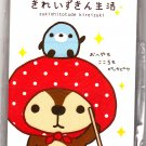San-X Japan Kireizukinseikatu Memo Pad with Stickers (C) Kawaii