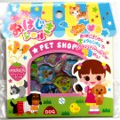 Q-Lia Japan Pet Shop Jewel Sticker Sack Kawaii