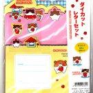 Wizard Japan Hono-Bono Hamu Hamus Letter Set with Stickers Kawaii